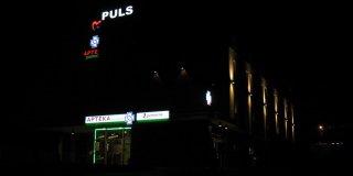 puls-rzeszow-140